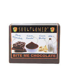 Soulflower Soap Bite Me Chocolate (150 g)